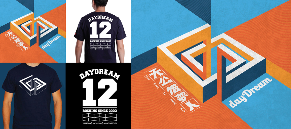 PRE ORDER | dayDream 樂團 2015 Limited Print concept EP + Crossover tee