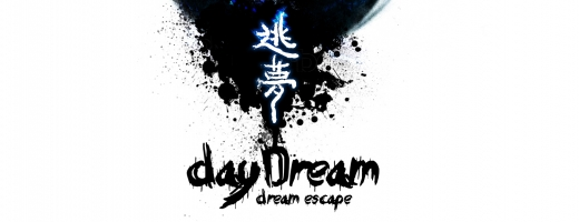 dayDream 粵語新歌-「逃夢 dream escape] MP3 免費下載!